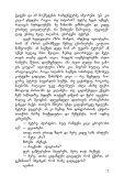 SFDITCFAFHB - Sana - Page 7