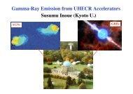 Gamma-Ray Emission from UHECR Accelerators Susumu ... - LUTh