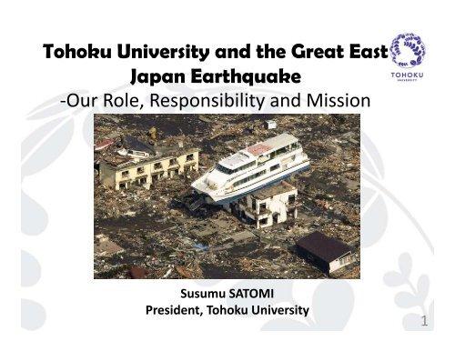 Susumu SATOMI, President, Tohoku University