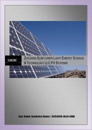 Zhejiang Sunflower Light Energy Science & Technology LLC
