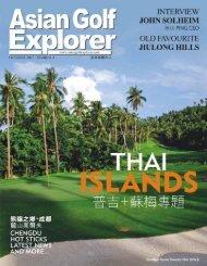 Asian Golf Explorer