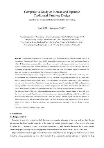 Analysis of japanese literature okuno hosomichi