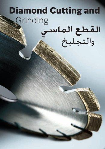 Diamond Cutting and Grinding - Bosch