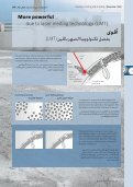 Diamond Cutting and Grinding - Bosch - Page 3