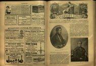 Vasárnapi Ujság 49. évf. 49. sz. (1902. deczember 7.) - EPA