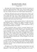 ru Die letzte Instanz.pub - Freie Volksmission Krefeld - Page 4