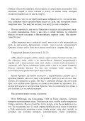 ru Die letzte Instanz.pub - Freie Volksmission Krefeld - Page 5