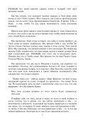 ru Die letzte Instanz.pub - Freie Volksmission Krefeld - Page 6
