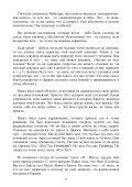 ru Die letzte Instanz.pub - Freie Volksmission Krefeld - Page 7