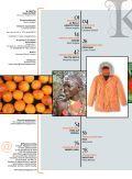 Karpos Magazine - Alimentazione e stili di vita - n 1 - gennaio febbraio 2013 - Page 4