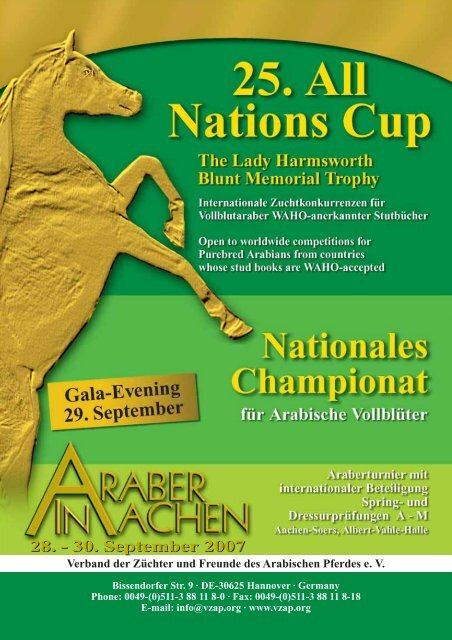 28. - 30. September 2007 - All Nations Cup