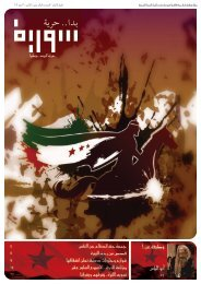 issue-13_s