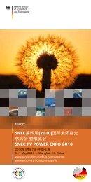 SNEC第四届(2010)国际太阳能光伏大会暨展览会SNEC PV ... - BMWi