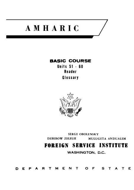 FSI Amharic Basic Course Volume 2 Student Text