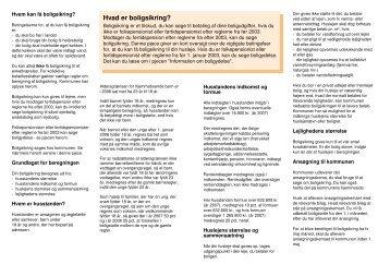 Informationspjece om boligsikring
