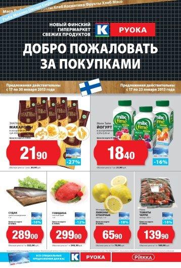 K-ruoka-leaflet-do30-01