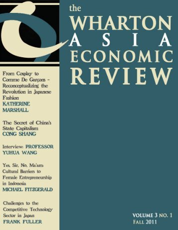 Issue 04 Fall 2011 - Wharton China Business Society