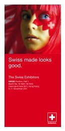 Swiss made looks good. - UBM Asia