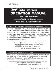 Defi-Link Operation Manual
