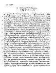 Jamyang Khyentse's Brief Discourse on the Essence of All the Ways ... - Page 4