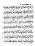 Jamyang Khyentse's Brief Discourse on the Essence of All the Ways ... - Page 5