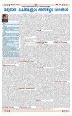 June_2012_InternetN Rework done.pdf - Syriac Voice - Page 5