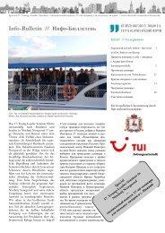 IB Special YLS Nischni END - Deutsch-Russisches Forum eV