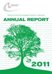 Annual Report 2011 - Science and Technology Center in Ukraine