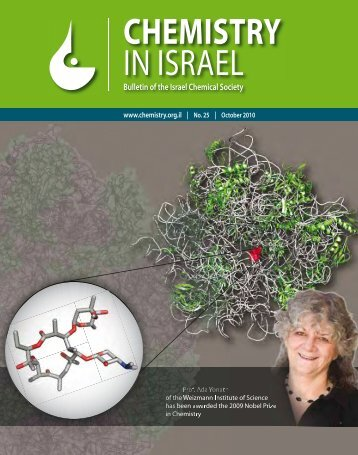 CHEMISTRY IN ISRAEL - Weizmann Institute of Science