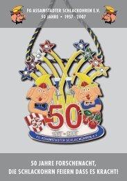 2007 Festschrift Kinderprinzenpaare (1.6MB)