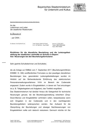 book Politische Steuerung zwischen System und Akteur: Eine