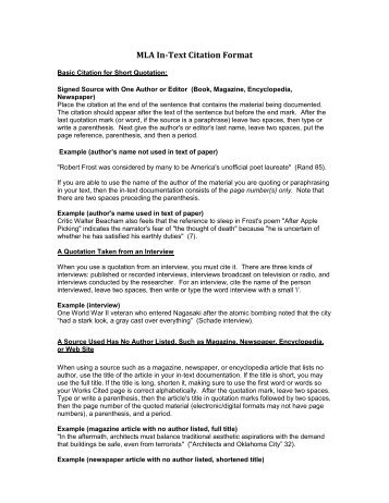 Citation in the essay Design Synthesis mla citation in essay