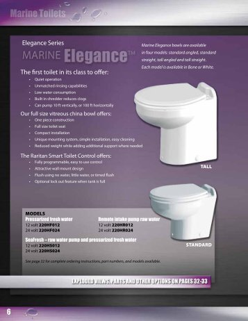 The first toilet in its class to offer: Elegance Series - GEMO