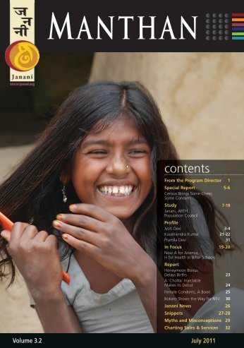 Download PDF (English) - Janani