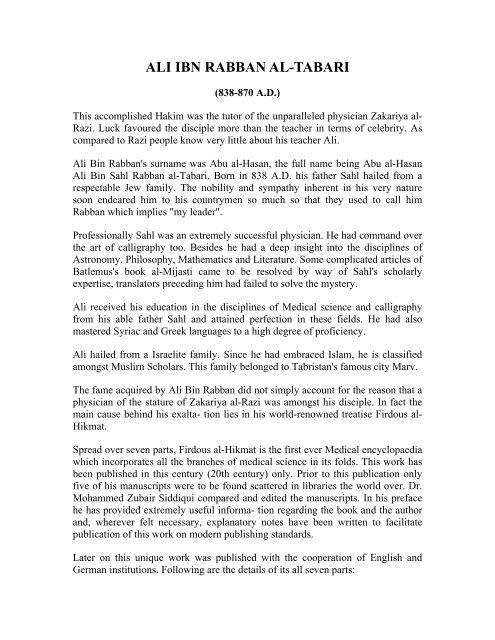 ALI IBN RABBAN AL-TABARI - Teachislam.com