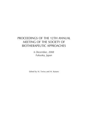 PROCEEDINGS OF THE 12TH ANNUAL MEETING OF THE ...