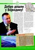 26. DECEMBAR 2009. - Novosti.rs - Page 4