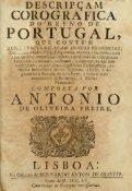 Descripçam corografica do reyno de Portugal : que conte'm huma ... - Page 7