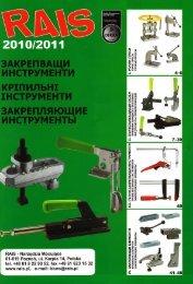 tef. +48 61 82290 52. fax +48 61 6231532 - GelaxPlus.ru