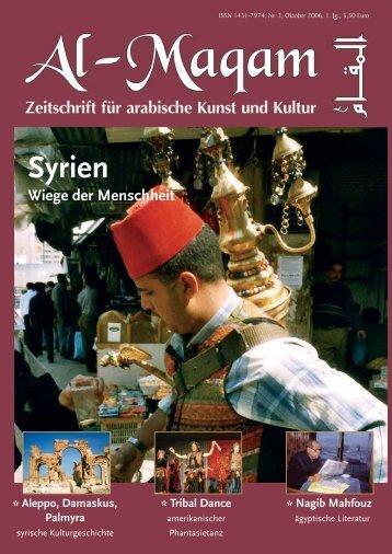 Syrien - Al-Maqam, Zeitschrift für arabische Kunst und Kultur