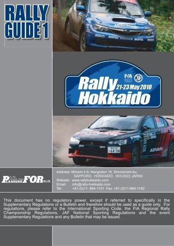 RALLY GUIDE 1 RALLY - Rally Hokkaido