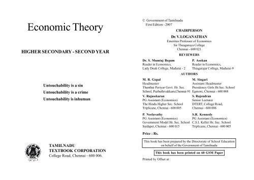 Economic Theory - Text Books Online