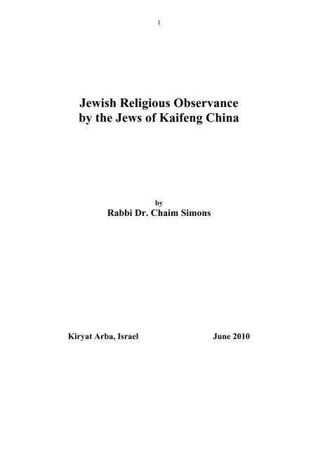 Jews of Kaifeng, China - history, culture, and religion