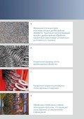 Пружина миниблок SPIDAN - GKN Aftermarkets & Services - Page 7