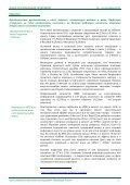 nge 18092012 - Page 6
