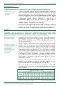 nge 18092012 - Page 7