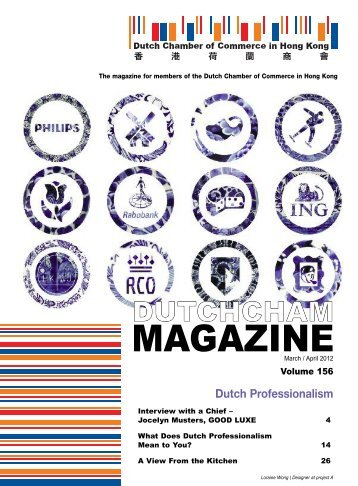 Dutch Professionalism - Dutch Chamber of Commerce in Hong Kong