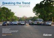 Breaking the Trend - Vibat