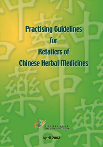 Practising Guideline for Retailers of Chinese Herbal Medicines