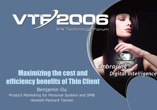 Maximizing the cost and efficiency benefits of Thin Client